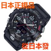免運費 日本正規貨 CASIO G-Shock MASTER OF G MUDMASTER Quartz 觀看 男士手錶 GG-B100-1AJF