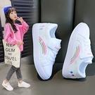 女童鞋子小白鞋新款年新款春秋季兒童運動鞋小女孩學生白色板鞋潮