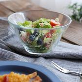 小清新透明玻璃水果碗色拉蔬菜沙拉碗烘焙甜品碗小湯碗斗笠碗 挪威森林