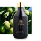 Dr.Gard 加爾博士 黃金荷荷芭油 250ml 基礎油 基底油【BG Shop】效期:2020.12.10