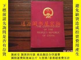 二手書博民逛書店英文版:THE罕見CONSTITUTION OF THE PEO