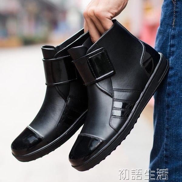 韓版雨鞋男士低筒時尚款防滑防水鞋耐磨膠鞋雨靴短筒水鞋男 初語生活