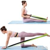 拉力器多功能彈力帶阻力帶健身女瑜伽拉力帶提臀拉筋腿部訓練