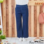 【Tiara Tiara】百貨同步新品aw 鬚邊褲管牛仔褲(深藍/淺藍)