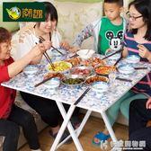 摺疊餐桌餐桌可摺疊桌手提野餐桌戶外便攜式簡易擺攤吃飯桌子家用陽台桌 NMS快意購物網