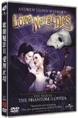 【停看聽音響唱片】【DVD】歌劇魅影2:愛無止盡