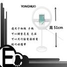 【EC數位】永諾 YN-128  環形燈 持續燈 補光燈  美肌 美髮 眼神光 雙色溫 YN128 便攜式環燈