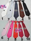 得來福領帶,k20領帶餐廳職業男女兒童鬆緊帶超短領結小領帶,售價89元