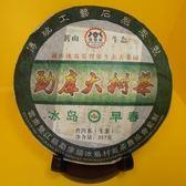 【歡喜心珠寶】【普發號勐庫大樹冰島早春茶】雙江勐庫 2013年,生茶357g/1餅,另贈收藏盒