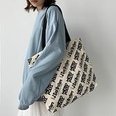 大容量字母帆布包女單肩瑜伽旅行書包學生帆布袋 - 風尚3C