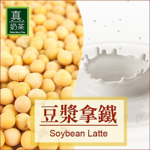 歐可 真奶茶 豆漿拿鐵 10入/盒 (購潮8)