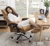 八九間可躺老板椅大班椅家用電腦椅辦公椅子舒適靠背椅真皮電競椅 3CHM