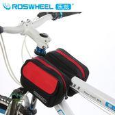 自行車包前梁包馬鞍包腳踏車裝備騎行上管包配件掛包【步行者戶外生活館】