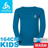 【ODLO 瑞士 童 保暖衣圓領銀離子《布臘藍》164】10459/圓領衛生衣/透氣快乾/保暖排汗