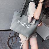 2018新款女包簡約單肩包女大容量時尚托特包 LQ4604『小美日記』