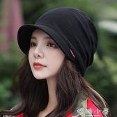 帽子女時尚包頭帽秋冬韓版套頭帽雙層月子帽韓國鴨舌帽多用頭巾帽  嬌糖小屋