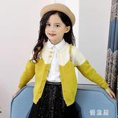 女童秋裝韓版2018新款兒童假兩件式針織開衫中小童羊絨衫毛衣外套 QG10031『優童屋』