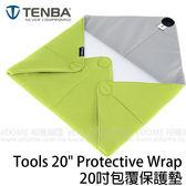 TENBA 天霸 TOOLS 20吋 Protective Wrap 相機包布 綠色 黃綠色 (郵寄免運 開年公司貨) 電腦包布 636-344