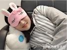 兒童眼罩睡眠女可愛卡通毛絨學生午休遮光睡覺兒童專用小孩冰熱敷 『歐尼曼家具館』
