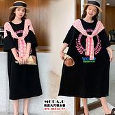 *MoDa.Q中大尺碼*【C305】潮流拼接條紋綁繩造型連身洋裝