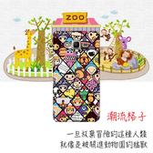[J2prime 軟殼] 三星 Samsung Galaxy J2 Prime G532g J2P 手機殼 保護套 潮流格子