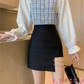 半身裙2021春夏新款半身裙女大碼短裙胖mm顯瘦高腰緊身性感超短裙包臀裙 芊墨 618大促
