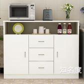 木餐櫃 簡約現代餐邊櫃家用碗櫃小廚房放碗櫃子多用途櫥櫃可行動木質邊櫃T 6色