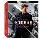不可能的任務 1-6 DVD 套裝 六片裝 免運 (購潮8)