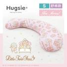 Hugsie x 雙子星聯名孕婦枕-【舒棉款】-【S-Size】