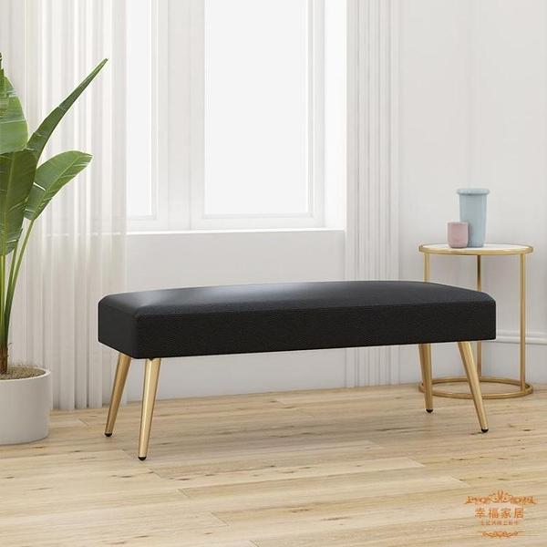 沙發凳 輕奢鐵藝皮凳子換鞋凳條凳床尾凳長方形沙發長凳網紅服裝店長條凳T