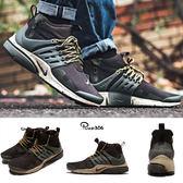 Nike 魚骨鞋 Air Presto Mid Utility 咖啡 綠 潑漆中底 中筒 拉鍊 休閒鞋 慢跑鞋 男鞋【PUMP306】 859524-200