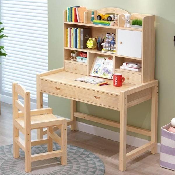 兒童學習桌書桌可升降實木寫字桌椅套裝小學生家用簡約課桌作業桌 ATF 夏季狂歡