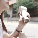 usb無葉小風扇手持便攜式桌面隨身小型充電學生宿舍迷你電風扇兒童  一米陽光