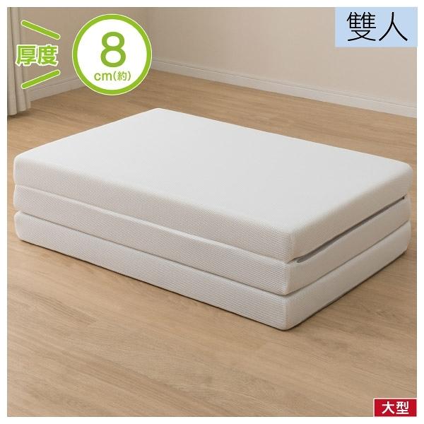 ◆日式床墊 三折式極厚睡墊 折疊床墊 VB 雙人 NITORI宜得利家居