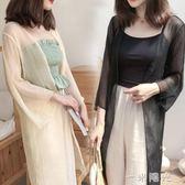 防曬衣女中長款夏季新款韓版寬鬆雪紡開衫薄大碼外套披肩上衣 一米陽光