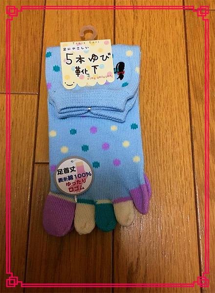 【京之物語】TROIS EPRI繽紛點點黑色小貓女性彈性五指襪