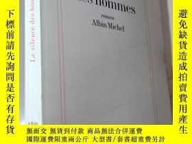 二手書博民逛書店Le罕見silence des hommes 霍姆斯的沉默 外文