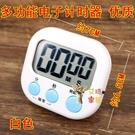 計時器 廚房定時計時器小鬧鐘秒針計時器做題時間學生學習考研烘焙提醒器