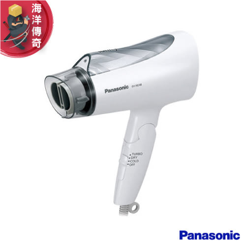 【海洋傳奇】【日本出貨】日本Panasonic EH-NE48 白色 負離子吹風 吹風機 【免運】