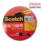 3M Scotch 669 超強力雙面膠帶(寬24mm x 長5yd)/一捲入(定65) 2倍黏力 超強力雙面棉紙膠帶 MIT製-明