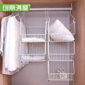 衣柜收納掛袋 創意滿屋懸掛式收納袋 衣物收納分層架 衣櫥收納夢想巴士