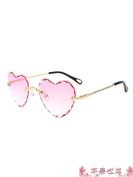 眼鏡漸變愛心無框墨鏡女復古原宿網紅ins可愛旅行拍照太陽眼鏡 芊墨