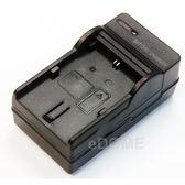 ★福利品★ SONY 鋰電池充電器 適用 FP / FH / FV 系列鋰電池 (明台產物保險投保5000萬)