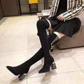 膝上靴 網紅長靴女過膝靴2020年新款彈力瘦瘦靴高筒靴粗跟高跟加絨長筒靴 店慶降價
