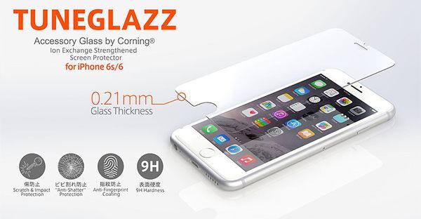 Tunewear iPhone6S 0.21mm強化玻璃保護貼(TUNEGLAZZ鋼化玻璃/亮面)