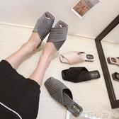 一字拖拖鞋半女外穿時尚百搭春季新款百搭韓版懶人涼拖粗跟包頭拖潮 蘿莉小腳丫
