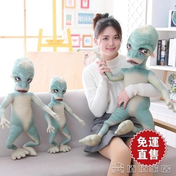 抱枕 仿真醜娃娃搞怪玩偶沙雕禮物創意【免運快出】