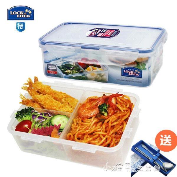 樂扣樂扣保鮮盒飯盒塑膠密封可微波爐便當盒帶分隔送餐具1L 小確幸生活館