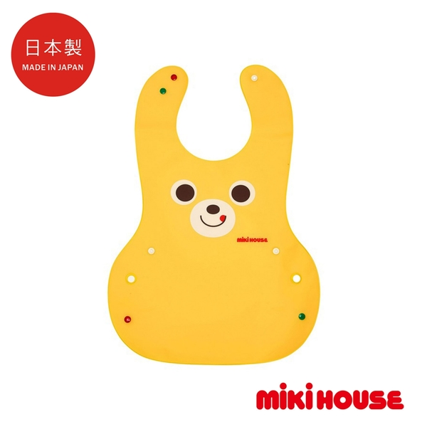 MIKI HOUSE 日本製 可愛造型折疊立體防水圍兜