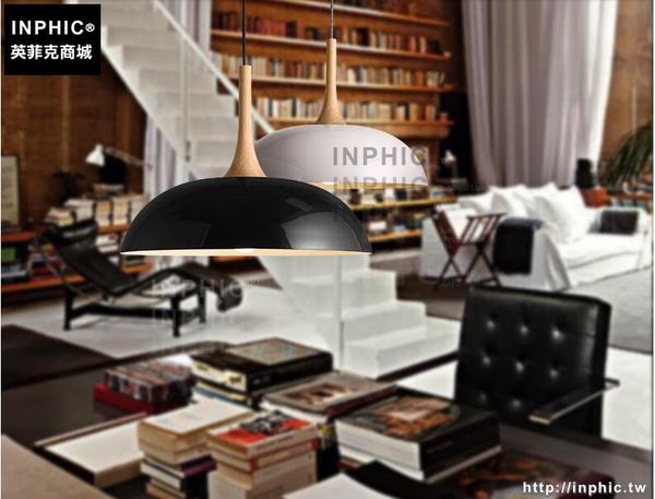 INPHIC- 北歐風格木質簡約廚房客廳燈現代餐廳咖啡館吧台火鍋店奶茶店吊燈-A款_S197C